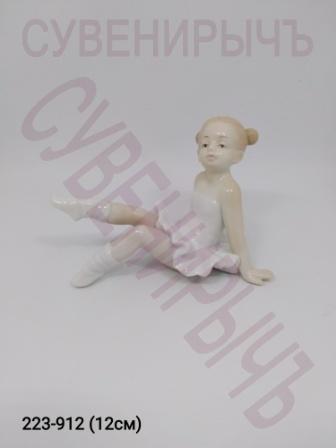 Статуэтка Балерина фарфор VS001D