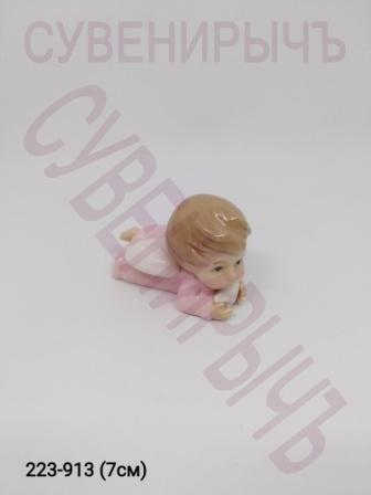 Статуэтка Ангел Малыш лежит фарфор GE6-21