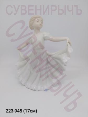 Статуэтка Девочка танцовщица фарфор VS203