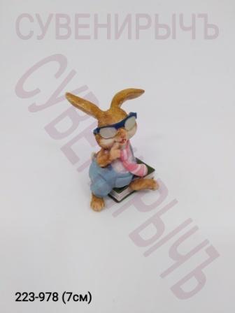 Заяц в очках EV14425A