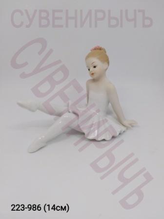 Статуэтка Балерина фарфор VS013