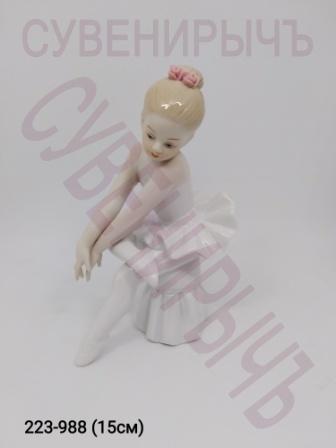Статуэтка Балерина на пуфе фарфор VS011 VS010
