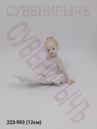 Статуэтка Балерина фарфор VS015