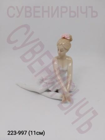 Статуэтка Балерина девушка фарфор VS016