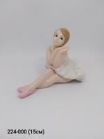 Статуэтка Балерина бел фарфор GE2-8
