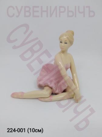 Статуэтка Балерина розов фарфор GE2-9
