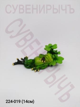Лягушка Арт Спящая красавица 5121-2