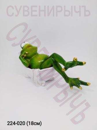 Лягушка Арт Релакс 69070