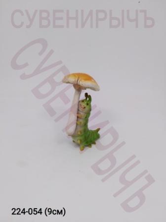 Гусеница с грибом 14634