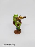 Лягушка Скрипачка 13346