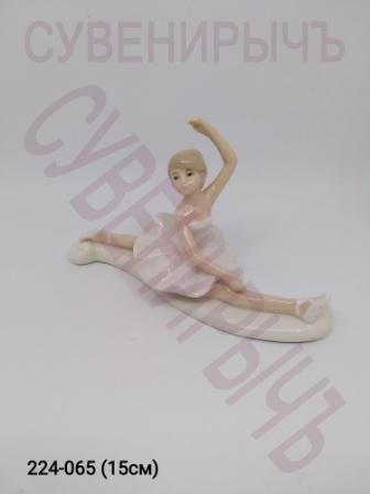 Статуэтка Балерина бел фарфор GE2-17