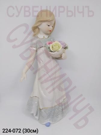 Статуэтка Девочка с корзиной цветов фарфор VS137