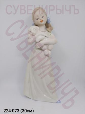 Статуэтка Девочка с щенком фарфор VS081