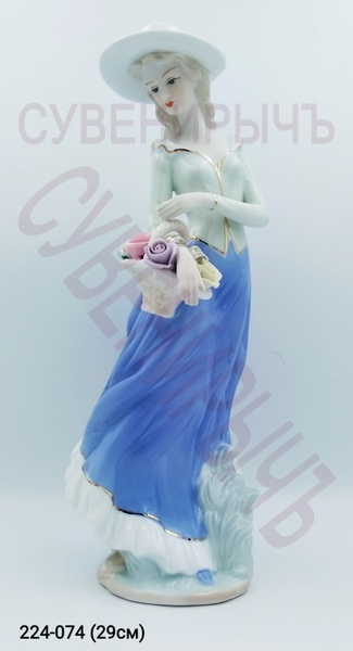 Статуэтка Дама с корзиной цветов фарфор VS023