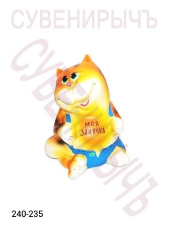 Копилка Кот в штанах 023