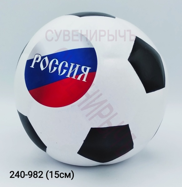 Копилка Мячик 041