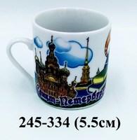 Кружка мини СПб Культурная столица 36-939