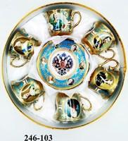 Набор чайный Императоры России син 36-1045