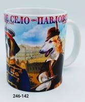 Кружка СПб Собаки Пригороды 246-6582
