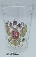 Стакан граненый Герб России 001