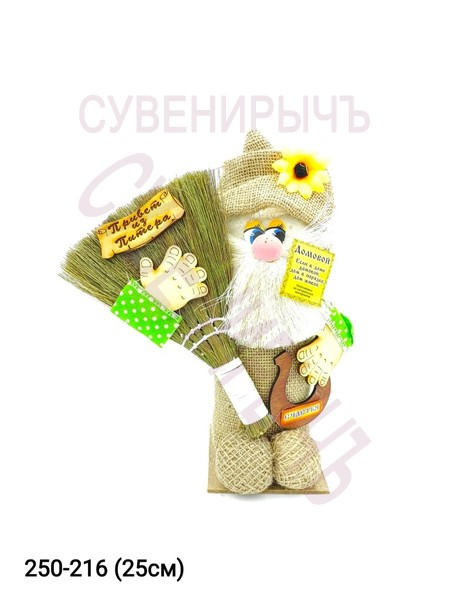 Оберег Кузя Веник ПРИВЕТ ИЗ ПИТЕРА