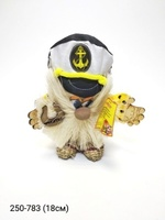 Оберег МДЛ-7 Домовой Капитан лапти лен
