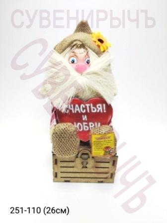 Оберег СДКЛ-14 Сундук Славуся Сердце колп
