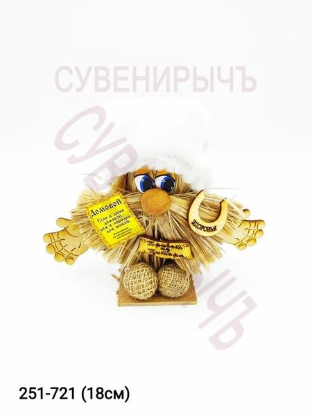 Оберег Кузя мех шапка ПРИВЕТ ИЗ ПИТЕРА