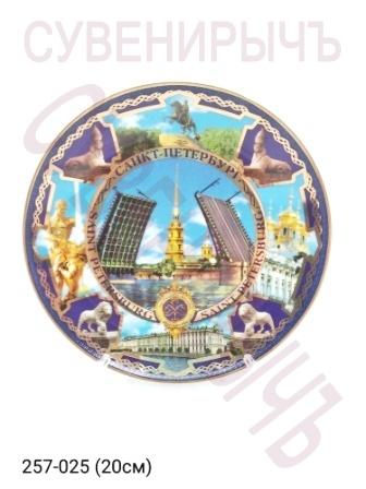 Тарелка 20см ф-р Мост Коллаж 46-8418
