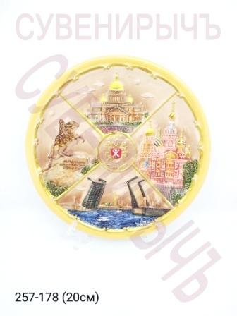 Тарелка 20см доломит Ис Сп Мост М.Вс беж 10-584