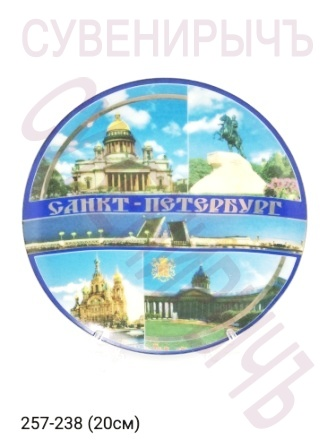 Тарелка 20см ф-ф Мост Панорама колл 11098 01-109-8