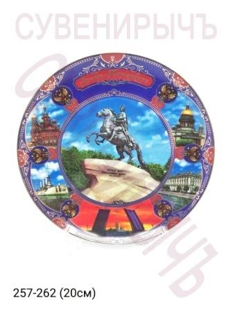 Тарелка 20см М.Всадник Коллаж 12-481