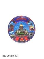 Тарелка 15см ф-ф Исаакий Коллаж 12-428