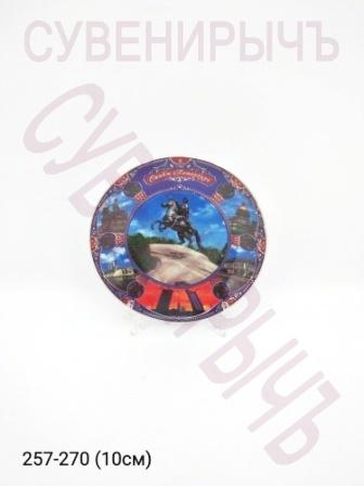 Тарелка 10см М.Всадник Коллаж 12-434