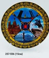 Тарелка 12см Сп Мо М Вс В.Остр 14063