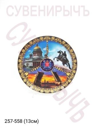 Тарелка 12см ф-ф Ис Вс Мост красн 14106