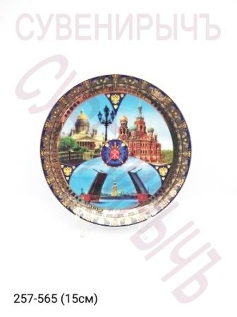 Тарелка 15см ф-ф Ис Сп Мост день 14099