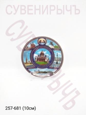 Тарелка Исаакий коллаж6 10см фарф 10-K6-02