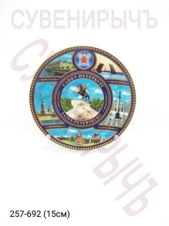 Тарелка М.Всадник коллаж6 15см фарф 15-K6-03