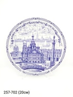 Тарелка Спас син рис 20см фарф 20-7-01 20-9-01