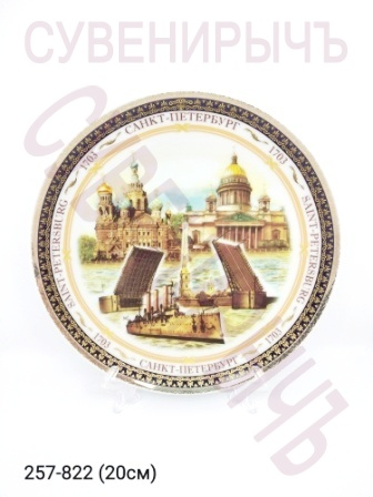 Тарелка ф-ф сепия цвет СПб 36-1159