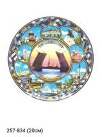 Тарелка Мосты коллаж 20см 20-KN1-04