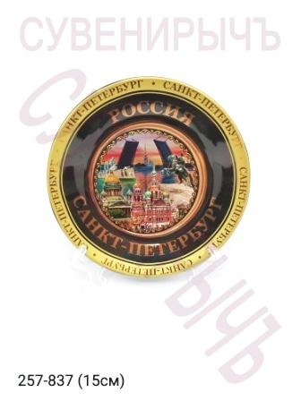 Тарелка 15см ф-ф чер Мо Сп М.Вс Исс6-5 12-498