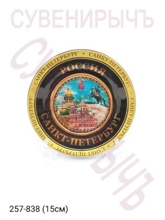 Тарелка 15см ф-ф чер Сп Вс Ис 12-495