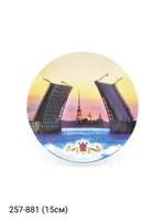 Тарелка Мосты б борта 15см 15-6-04