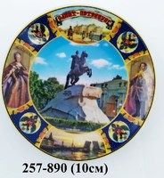 Тарелка 10см Импер М Всадник коллаж 13123-10