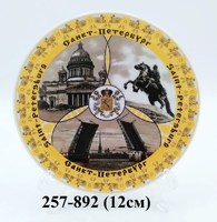 Тарелка 12см сепия Ис М Вс Мост 21963