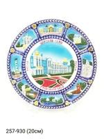 Тарелка 20см керам Ц.Село 088-20K8-11