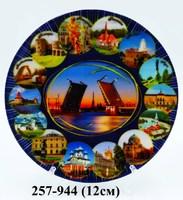 Тарелка 12см Пригороды 4419-31