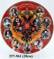 Тарелка 20см Герб Русские цари 46-8422